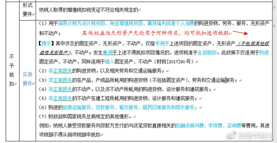 news-Dongguan Suncenter: Manufacturing VAT will be reduced from 16 to 13-Suncenter-img