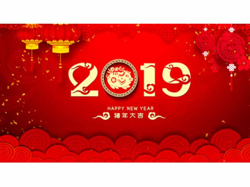 Suncenter-Hydro Test Pump-chinese New Year Holiday Notice