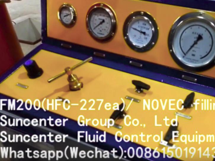 FM200/NOVEC filling machine(DGS-FM-5A model)