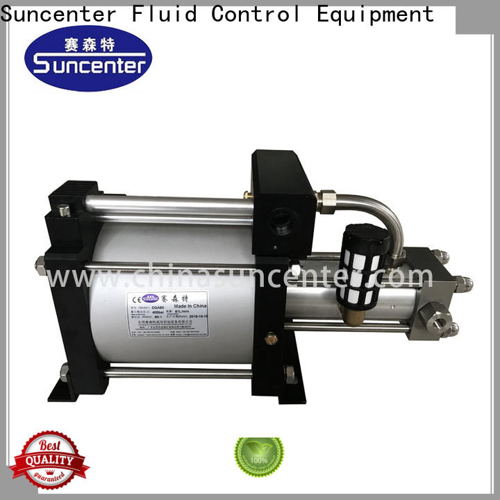 Suncenter gas gas booster factory price for natural gas boosts pressure